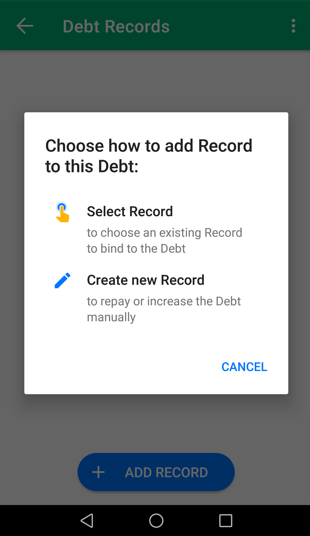 Choose_how_to_create_a_debt_record__manual_vs_existing_.png